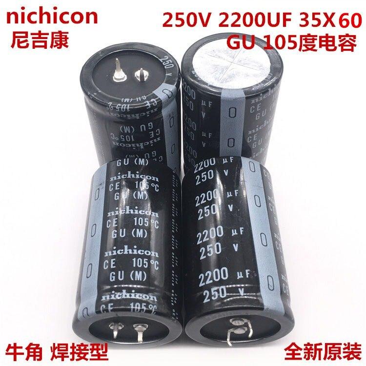 2PCS/10PCS   2200uf 250v Nichicon GU 35x60mm 250V2200uF Snap-in PSU Capacitor