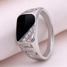 Эмаль punk titanium посеребренная камень сталь винтаж кольца изделия ювелирные мужская