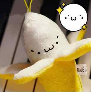 1 قطعة طفل سوبر لطيف الموز 7 سنتيمتر Kawaii اللعب أفخم دمية محشوة دمية البسيطة خطاف المفاتيح قلادة ألعاب من نسيج مخملي دمية