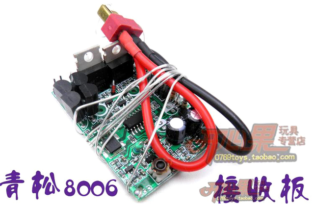 US $27 49  QS8006 remote control aircraft model aircraft parts of large  pine Python helicopter 8006 accessories receiving board motherboard-in  Parts &