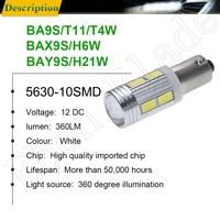 smd 5630 led 2Pcs Hot H21W BAY9S 5630 5730 10 SMD LED Auto Lens Car Backup Reverse Lights Rear Fog lamp Indicator Turn Corner Bulb White 12V (2)