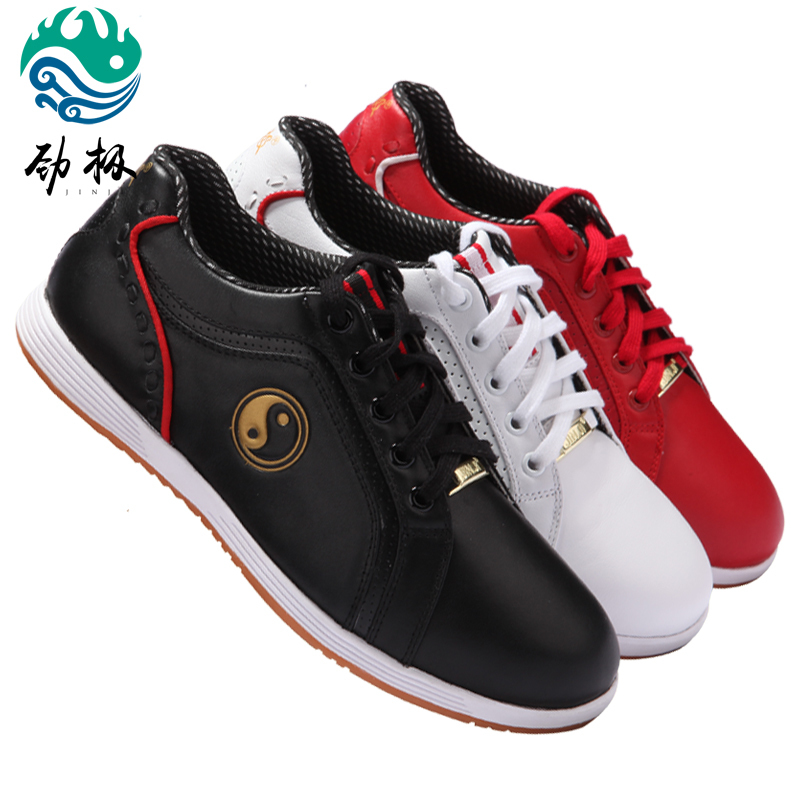 soft Cowhide Leather Tai Chi Shoes Martial Art Shoes Taiji Boxing Practice Shoes Free Flexible three colors martial art tai chi cloak taiji cloak only cloak