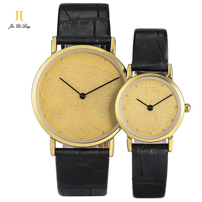 ФОТО Brand 1 Pair Personal Retro Fashion Lovers' Watches Men Dragon Women Phoenix Style Quartz Wristwatch Gift For Valentine
