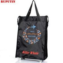 RUPUTIN 女性男性旅行バッグ折りたたみ女性ショッピングバッグ食料品プラートロリーバッグホイールバッグポータブル収納ショッピングカート