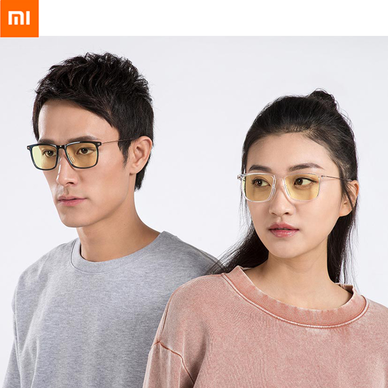 new xiaomi mijia anti Bluray goggles pro 50 Blueray blocking rate Double sided anti oil TR90