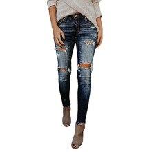 Mujeres ropa 2018 nueva marca mujeres Hight cintura Skinny Hole Denim Jeans  Stretch Pantalones Slim Vaqueros 5e3e860047ba