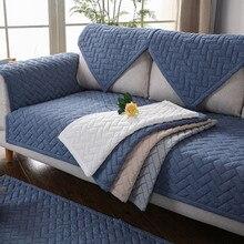 Solid color Nordic sofa cushion, cotton non-slip four seasons cushion