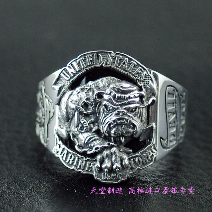 The import of silver ring, bulldog logo USA Marines ring