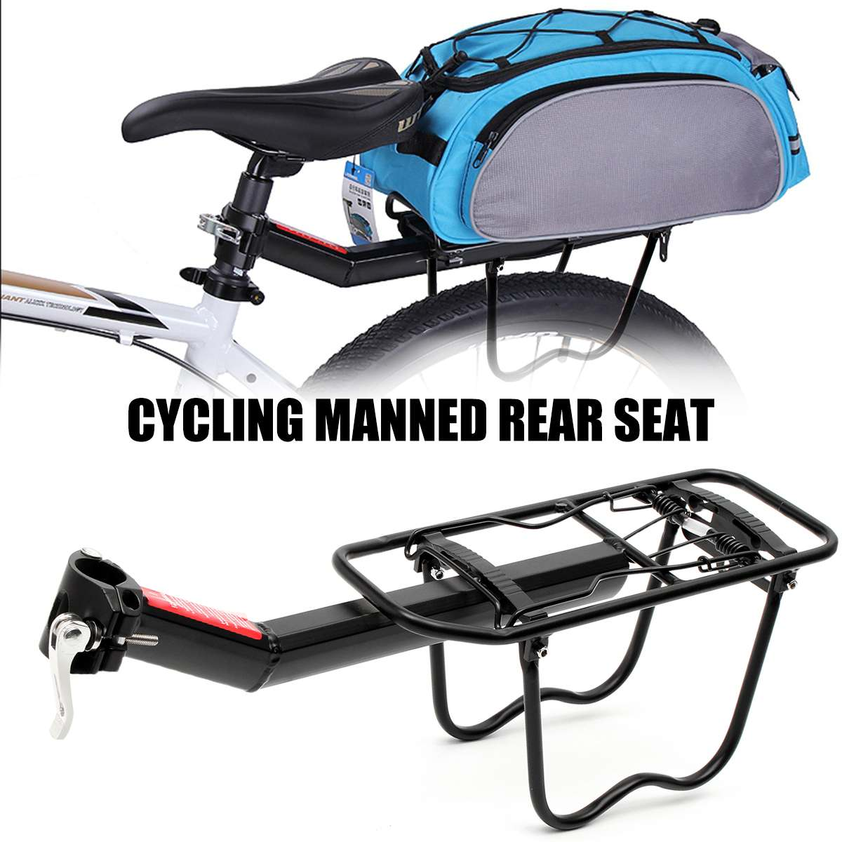 Alloy Rear Carrier Rack Seat Post With Wings Black