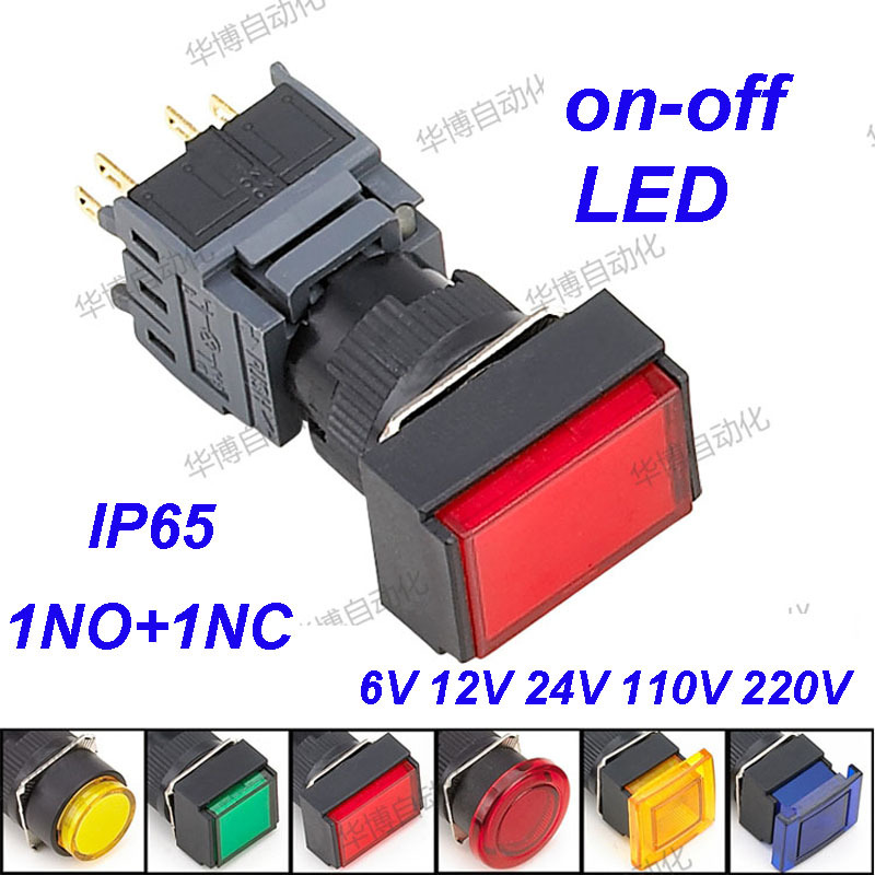 1PCS packing illuminated switch 6V 12V 24V 110V 220V on-off push button switch IP65 1NO+1NC led lights switch shipping free