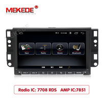 "New arrival!Mekede 8""2din android8.1 smart car multimidia player for Chevrolet Aveo Epica Captiva with radio wifi gps navigation"