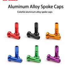 10 шт разноцветные, алюминиевые Анодированные колеса велосипеда ниппели спицы 14 мм горный велосипед велосипедные спицы соски для колеса велосипеда