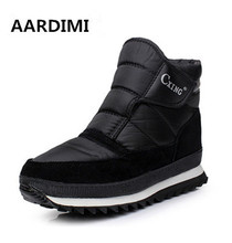 2017 New Factory Outlet Waterproof winter men boots top quality black mens snow boots fashion cotton