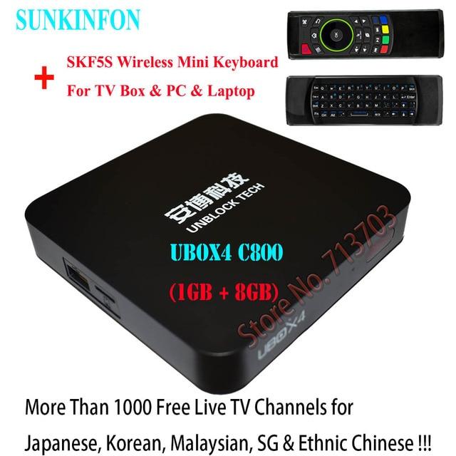 IPTV BỎ CẤM CÔNG NGHỆ UBOX4 C800 Gen.4 1 GB 8 GB Android TV Box UBTV HD 4 K Thông Minh Media Player 1000 Thể Thao của Châu Á TRUYỀN HÌNH Miễn Phí kênh