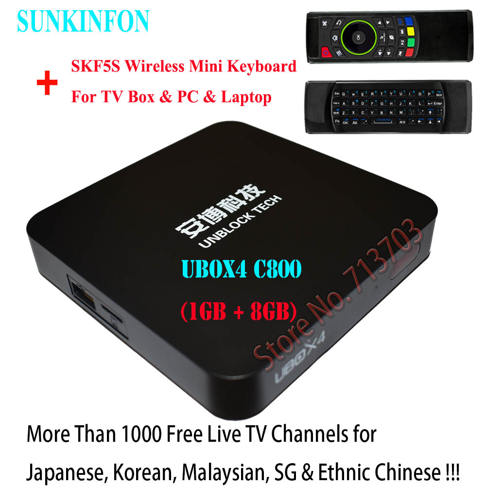 Iptv Unblock Tech Ubox4 C800 Gen4 1gb 8gb Android Tv Box Ubtv Hd 4k