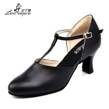 Ladingwu venda quente sapatos de couro genuíno feminino dança de salão sapatos competição preto latina sapatos de dança salto 6/7/7.5/8.3cm