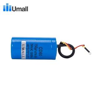 Image 3 - CD60 150 فائق التوهج 250 فولت التيار المتناوب بدء مكثف للمحرك الكهربائي الثقيلة ضاغط الهواء الأحمر الأصفر سلكين