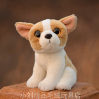 Cute Chihuahua Doll Plush Stuffed Animals Toys Dolls Real Life Dogs Toy For Girls Good Quality