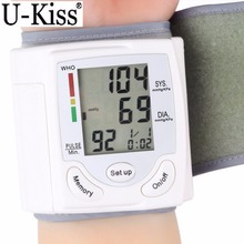 U kiss Automatic Digital Wrist Cuff Blood Pressure Monitor Arm Meter Pulse Sphygmomanometer Heart Beat Meter