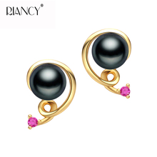 RIANCY Fashion Natural Freshwater Pearl Earrings 925 Sterling Silver Stud earring jewelry