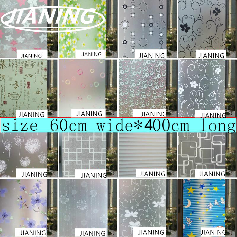 60cm wide * 400cm long frosted glass stickers bathroom toilet stickers sun cellophane window paper Anti-Sai translucent opaque ...
