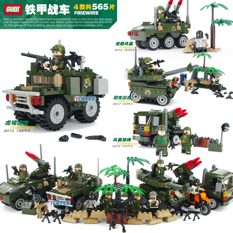 GUDI City Military War Scenes Firewire Tank Missile Model Building Blocks Enlighten Figure Toys For Children Compatible Legoe 1120 enlighten city happy journey truck camping car model building blocks diy action figure toys for children compatible legoe