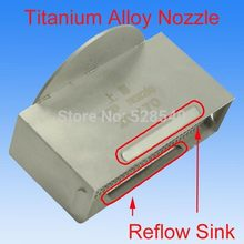 1PCS Original 20*70mm Titanium Alloy BGA Hot Air Nozzles for Zhuomao BGA Rework station R590 ZM5830 ZM5860C ZM6800