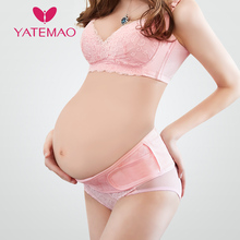 YATEMAO New Cotton Comforty Maternity Pregnancy Support Belly Band Pregnant Post