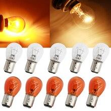 10 шт., Автомобильная галогенная лампа 1157 P21/5 Вт BAY15D 1156 P21W BA15S 12 в 21 Вт, теплый белый обратный тормозной светильник, стоп-светильник, сигнал поворота DRL