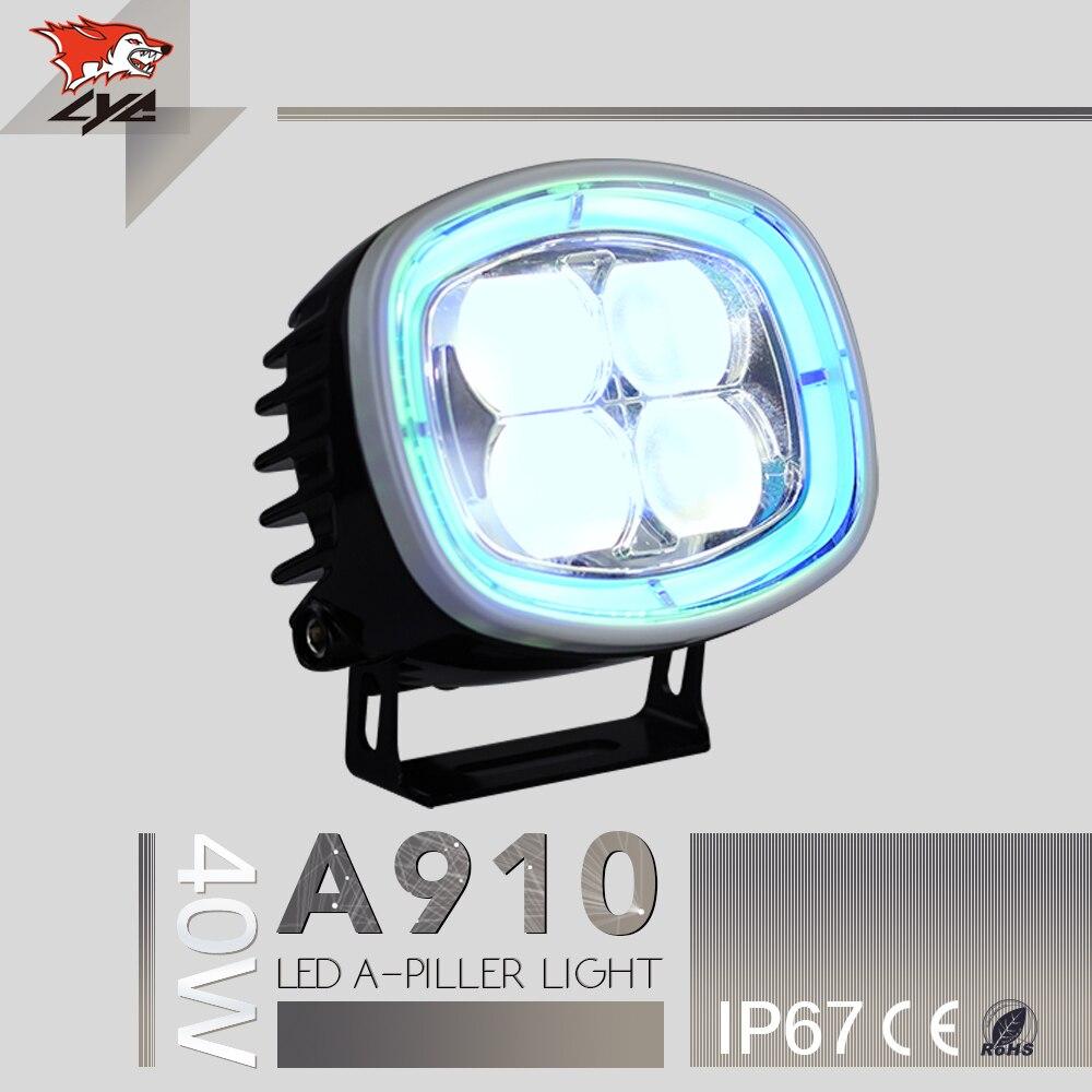 Лицей 12 Вольтов Сид трактора света Янтарь Стробоскоп для Виллиса Сид Канада Литой алюминий IP67 синхронного управления LED