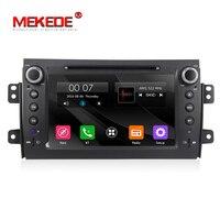 TAD 7851 Бесплатная доставка 2din Автомобильные магнитолы с Dvd плеер для Suzuki SX4 2006 2013 с gps навигации BT голова блок