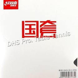 DHS Nationalen Hurrikan 3 GH3 Pips-in Tischtennis PingPong Gummi Mit orange Schwamm
