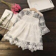 Summer Girl Clothes Kids Dresses For Girls Lace Flower Dress Baby Girl Party Wedding Dress Children Girl Princess Dress 45