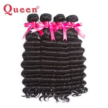 Queen Hair Loose Deep More Wave Brazilian Hair Weave Bundles Remy Human Hair Weaving Extensions Can Buy 3 Bundles With Closure(China)