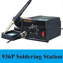 新 936 アンチ静的調節可能なサーモスタット 110 V/220 V 電気アイロンはんだ溶接ステーションはんだごて送料無料