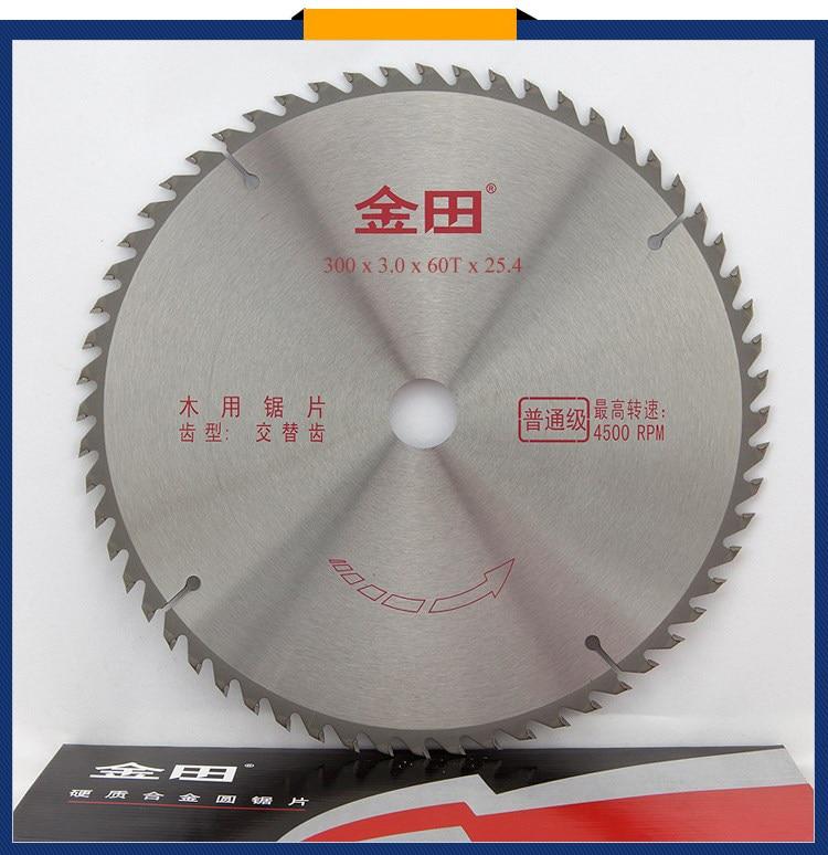 ФОТО 300 x 3.0 x 60T x 25.4 TCT woodworking cut wood circular saw cutting blade standard type 12