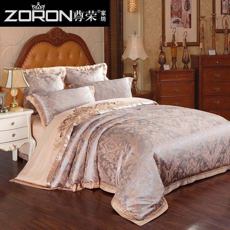 2017 New 100 Cotton Luxury Bedding Six Set Satin Jacquard