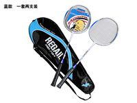 Professional Badminton Rackets High Quality Badminton Sports Racquet Sports Single Racke AX1 6