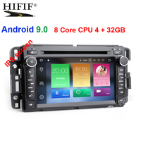 DSP Android 9.0 Car DVD Player For GMC Sierra Savana Sonoma Acadia Yukon Envoy Canyon Stereo Radio Tablet PC support DTV DAB+