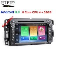 DSP Android 9.0 Car DVD Player For Chevrolet Captiva Aveo Epica Spark Optra Tosca Kalos Matiz Lova GPS Radio Navigation Screen