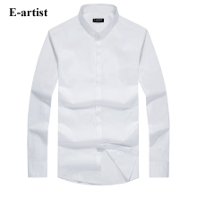 E-artist Men's Slim Fit Business Casual Stand Collar Cotton Dress Shirts Male Long Sleeve Formal Tops Plus Size 5XL C74