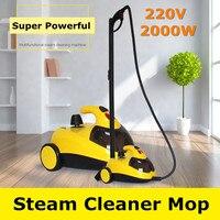 Floor Carpet Cleaner 13in1 AU220V 1.5L4.0 1800W Bar High Pressure Steam Washer Cleaning Machine 360 Wheel for Clean Bathroom Car