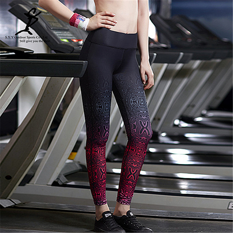 Women Sports Gradient Color Running Pants Professional