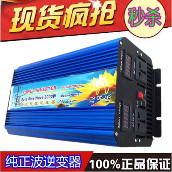 invertor 12 220 3000W Power Inverter Pure Sine Wave DC 24V to AC 230V Peak 6000W Inversor ture sine wave inverter 6000 watt solar invertor dc 12v 24v 48v to ac220v 230v 240v for air conditioning or ice cream machine