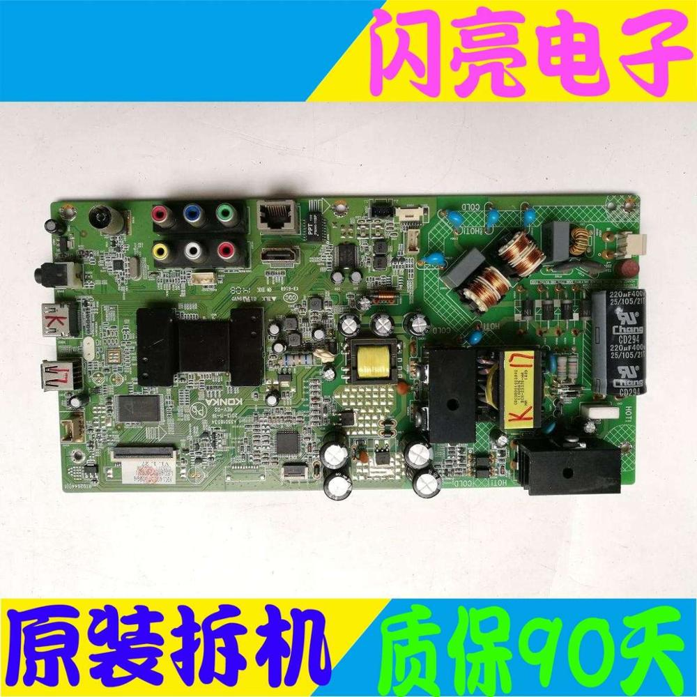 Amiable Main Board Power Board Circuit Logic Board Constant Current Board Led 48f3700ne Motherboard 35018534 With 353yt Screen Audio & Video Replacement Parts