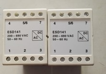 בלם מודול ESD141 מיישר 200 690VAC 50 60Hz