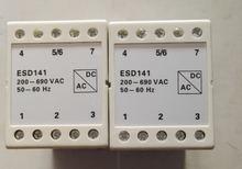 Тормозной модуль esd141 выпрямитель 200 690vac 50 60hz