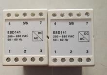 เบรคโมดูล ESD141 rectifier 200 690VAC 50 60Hz
