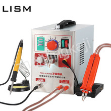 Spot Welding Machine Small Lithium Battery Spot Welder Power Battery Pack Welding Pen Handheld Natural Cooling Manual Metal by dhl power 788h 788 tow in one micro computer spot welding