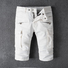 2018 Summer Fashion Men's Jeans Shorts White Color Big Pocket Cargo Shorts Spliced Short Jeans Balplein Brand Denim Shorts Men(China)